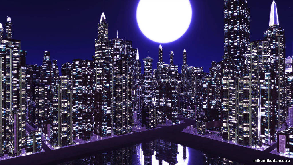 Скачать сцену для ММД Night time City skydome stage MMD DOWNLOAD