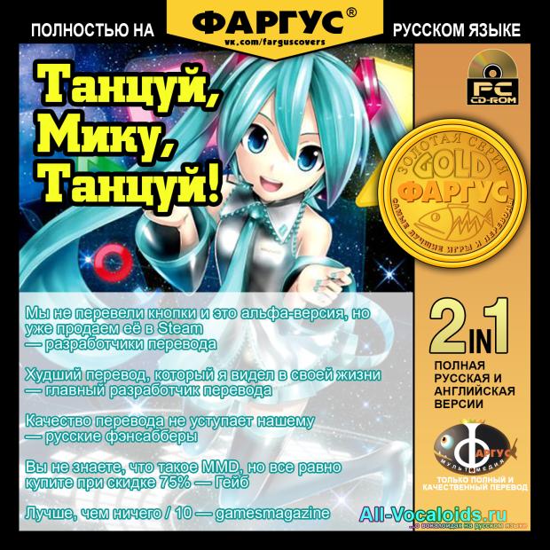 Программа для переводов аниме скачать программа html редактор скачать бесплатно